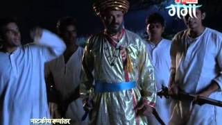 Ganga Gorav (Babu Kunwar Singh) Ep 04 : 08th December (01)