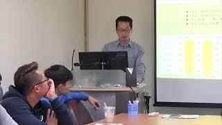 109運動技術分析課程-籃球數據分析 南華運程許伯陽主任