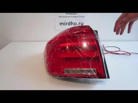 Задний фонарь тойота хайлендер 2012