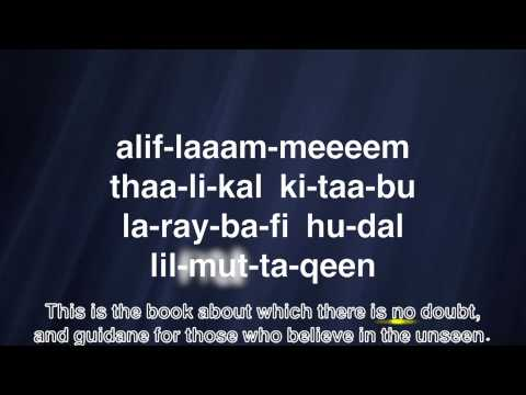 Al-Baqara (البقرة) Part 1 - Quran Word-by-Word