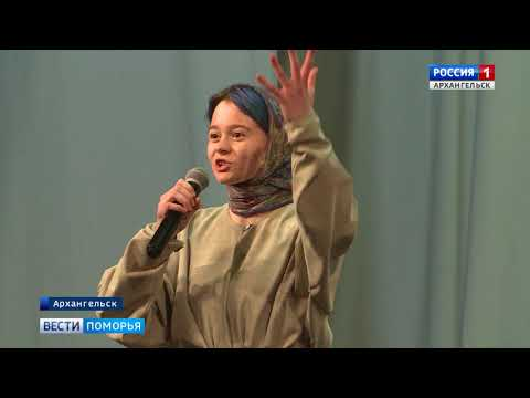 На сцене АГКЦ премьера — мюзикл «Пётр и Феврония»