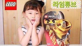 레고 고스트 닌자고 에어짓주 콜 70741 LEGO NINJAGO AIRJITZU COLE Unboxing & Review! Toys おもちゃ đồ chơi игрушка 라임튜브