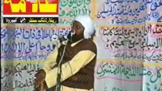 sheikh ul quran hazrat Allama Ahmed saeed khan multani RA (Eid ul Fitr)