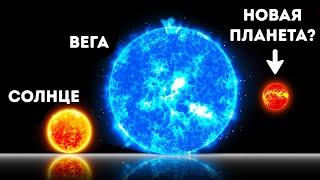 Астрономы обнаружили новую раскаленную планету