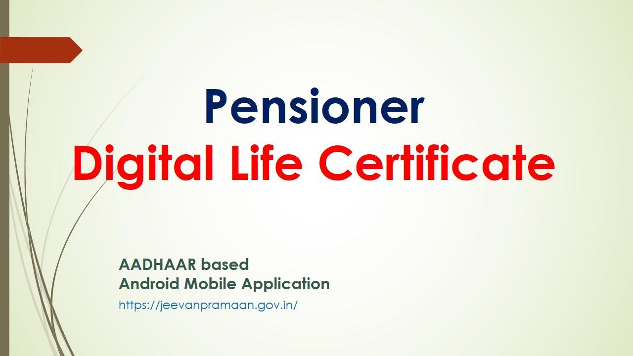 pension digital life certificate  u091c u0940 u0935 u0928  u092a u094d u0930 u092e u093e u0923  u092a u0947 u0902 u0936 u0928 u0930
