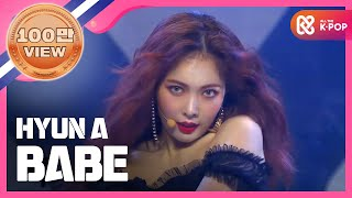 Download Show Champion EP.244 HYUNA - BABE [현아 - 베베] MP3 song and Music Video