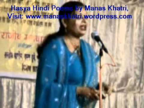 Poetess Neelam Kashyap at Faizabad: Ghazal and Muktak.