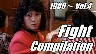 Jackie Chan Fight Compilation 1980~ Vol.4 (ニコニコメント付き)