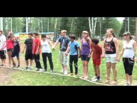 игры на знакомства в лагери