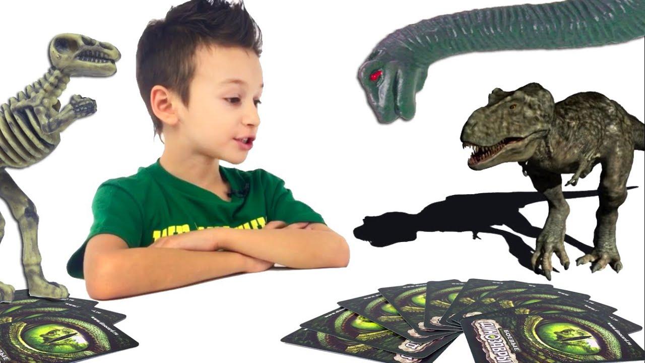 Боевые Динозавры детская Карточная Игра
