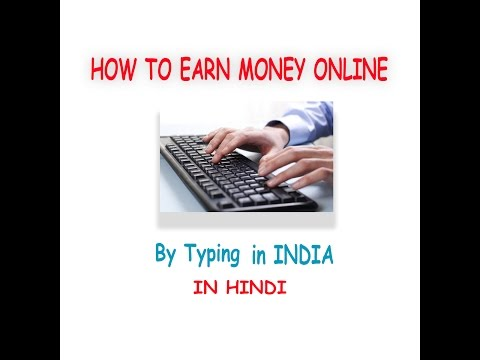 Online typing jobs from home without investment in pakistan