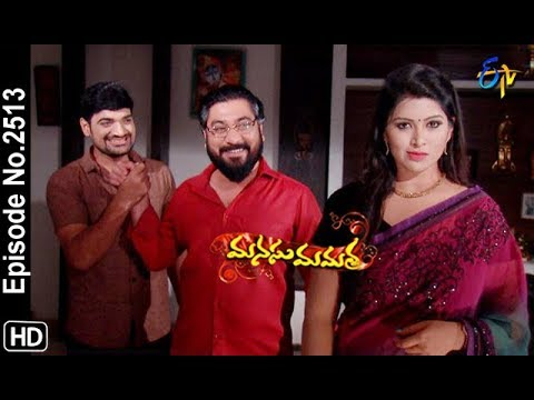 Manasu Mamata | 8th  February 2019 | Full Episode No 2513 | ETV Telugu