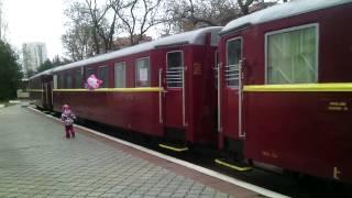 Детская железная дорога, Днепропетровск