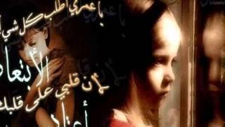 مش قادر يوم اتخيل انو خلاص راح اغنية حزينة جد كاريوكى