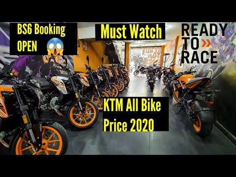 KTM All Bike Prices 2020|| BS6 Booking Open😱 All Details [DheerajVlog]