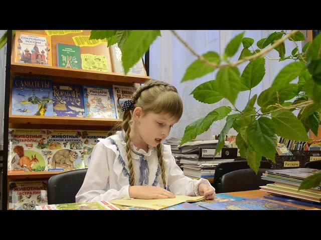 Изображение предпросмотра прочтения – АринаЗыкова читает произведение «Козетта» В.Гюго