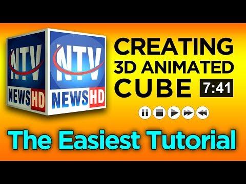 Corel Motion Studio 3D Tutorial   Urdu/Hindi