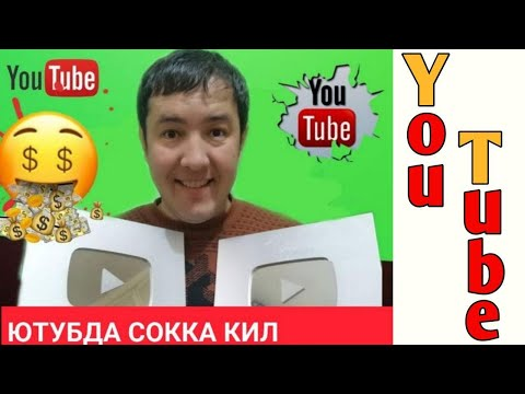 You Tube BLOGERLIK