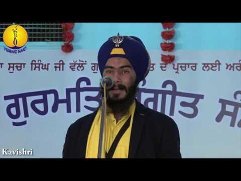 AGSS 2015 : Kavishri - Giani Mehal Singh ji