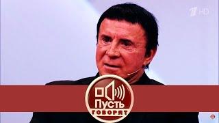 Пусть говорят. Возвращение Кашпировского: новый телесеанс. Выпуск от02.11.2017
