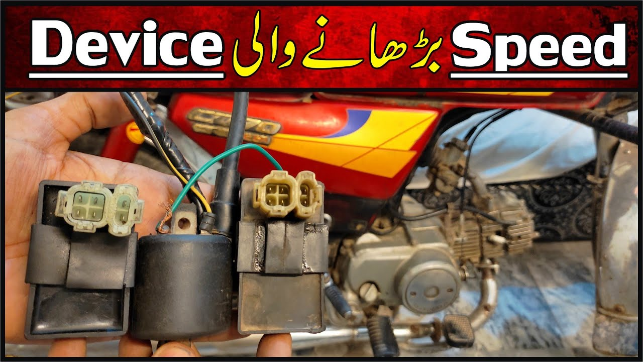 Ignition Coil And Capacitor Current Power Detailed  / Honda CD 70 Ignition Coil l  Study Of Bikes 