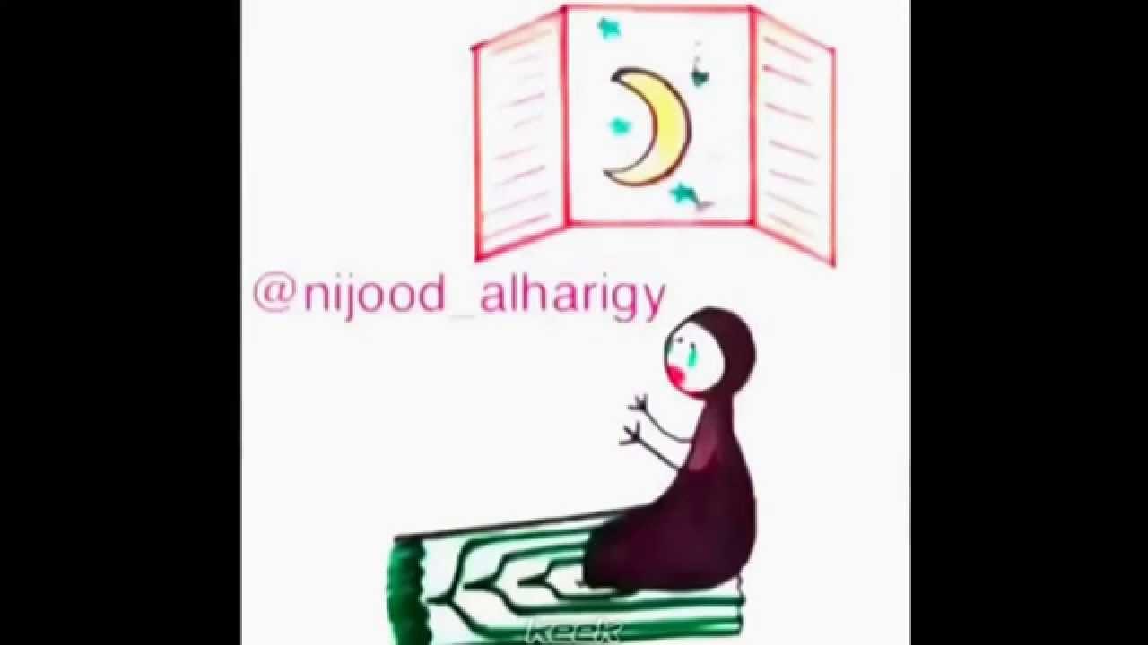 حالة البنت قبل العيد في رمضان و بعده حلوة و مضحكة Youtube