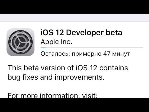 Установка iOS 12. Аккаунт разработчика Apple и все способы обновить iPhone