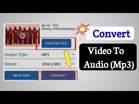How To Convert Video To Audio In Android Hindi Easy Mp3 Converter