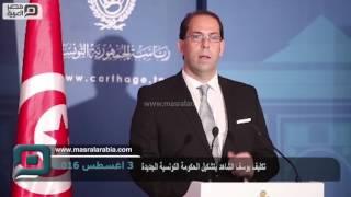 مصر العربية | تكليف يوسف الشاهد بتشكيل الحكومة التونسية الجديدة