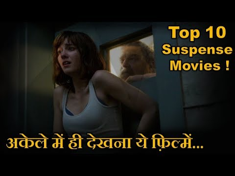 Top 10 Best Suspense Hollywood Movies Like Inception List | Explained in Hindi