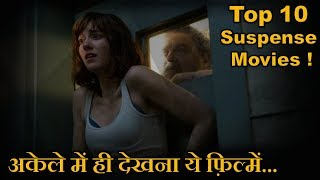 Top 10 Best Suspense Hollywood Movies Like Inception List  Explained in Hindi
