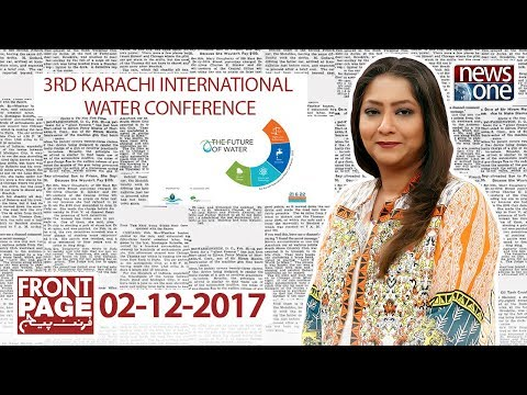 Front Page | 2-December-2017|3rd Karachi International Water Conference|The Future of Water