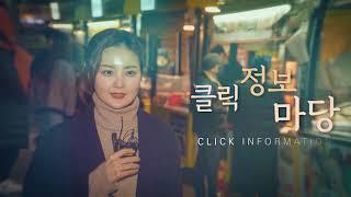 대구시청 영상뉴스(10월 20일)