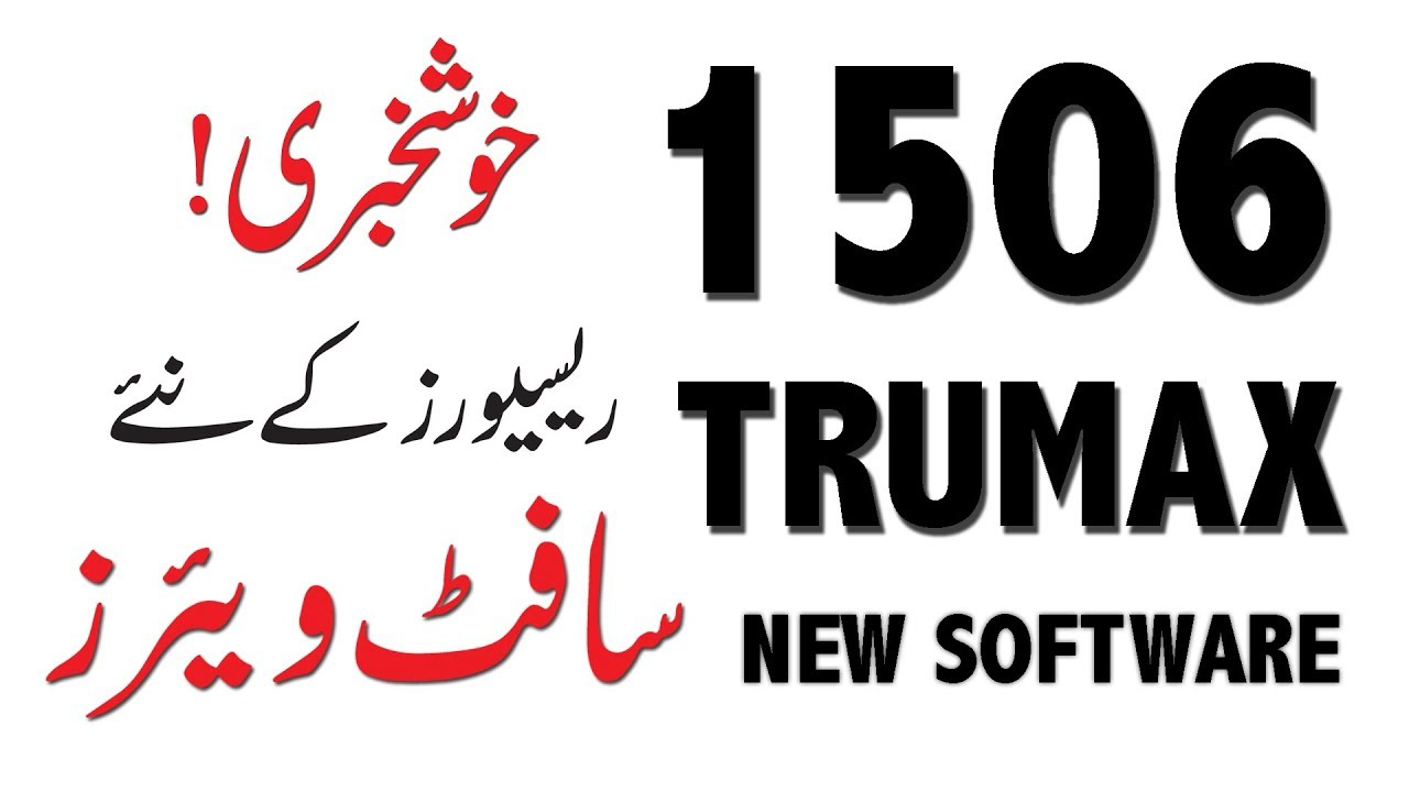 1506T NEW POWERVU SOFTWARE - DOWNLOAD - Usama Tech7