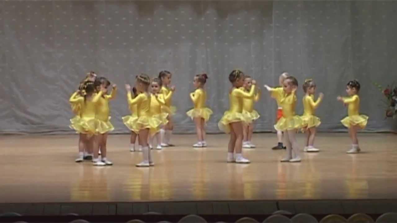 танец голеньких деток видео