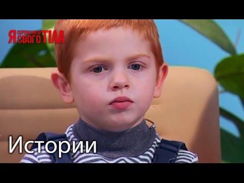 У ребенка 5 лет болит попа