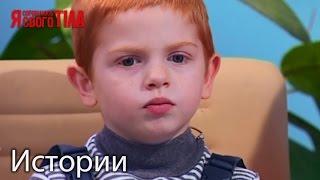 5-летнего Максима Тертычного беспокоило образование