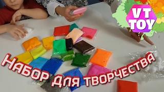 НАБОР ДЛЯ ТВОРЧЕСТВА МЯГКАЯ ПОЛИМЕРНАЯ ГЛИНА КАК PLAY-DOH - Видео Для Детей