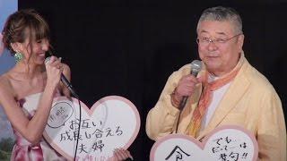 中尾彬、南明奈に「うまくいってるんだよね?」と恋愛に関する直球質問 南明奈 検索動画 17