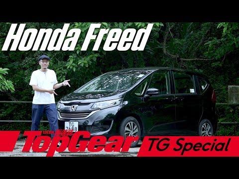 MPV快噏 之 Honda Freed(內附字幕) TopGear極速誌