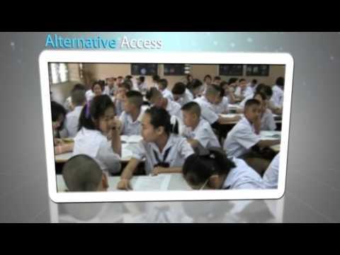 ทิศทางการจัดการศึกษาขั้นพื้นฐานในอนาคต