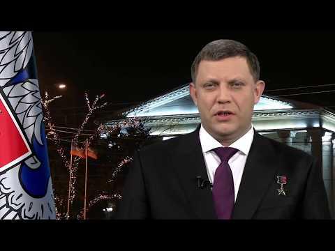 Donetsk New Year 2017-2018 - New Anthem Donetsk