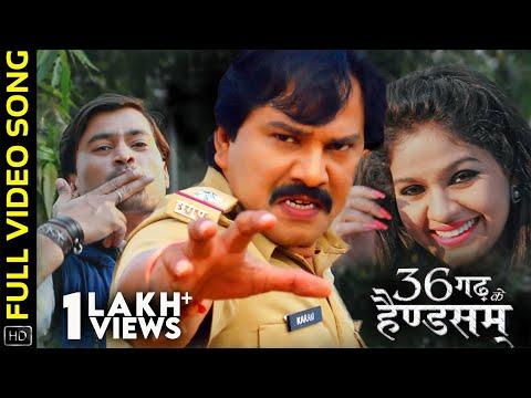 Chhattisgarh Ke Handsome- 36गढ़ के  हैण्डसम | Title Song | Full Video Song | Karan Khan | Anikriti