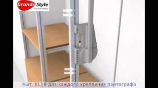 Гардеробная система Kali для организации ниш(, 2014-04-25T18:54:21.000Z)