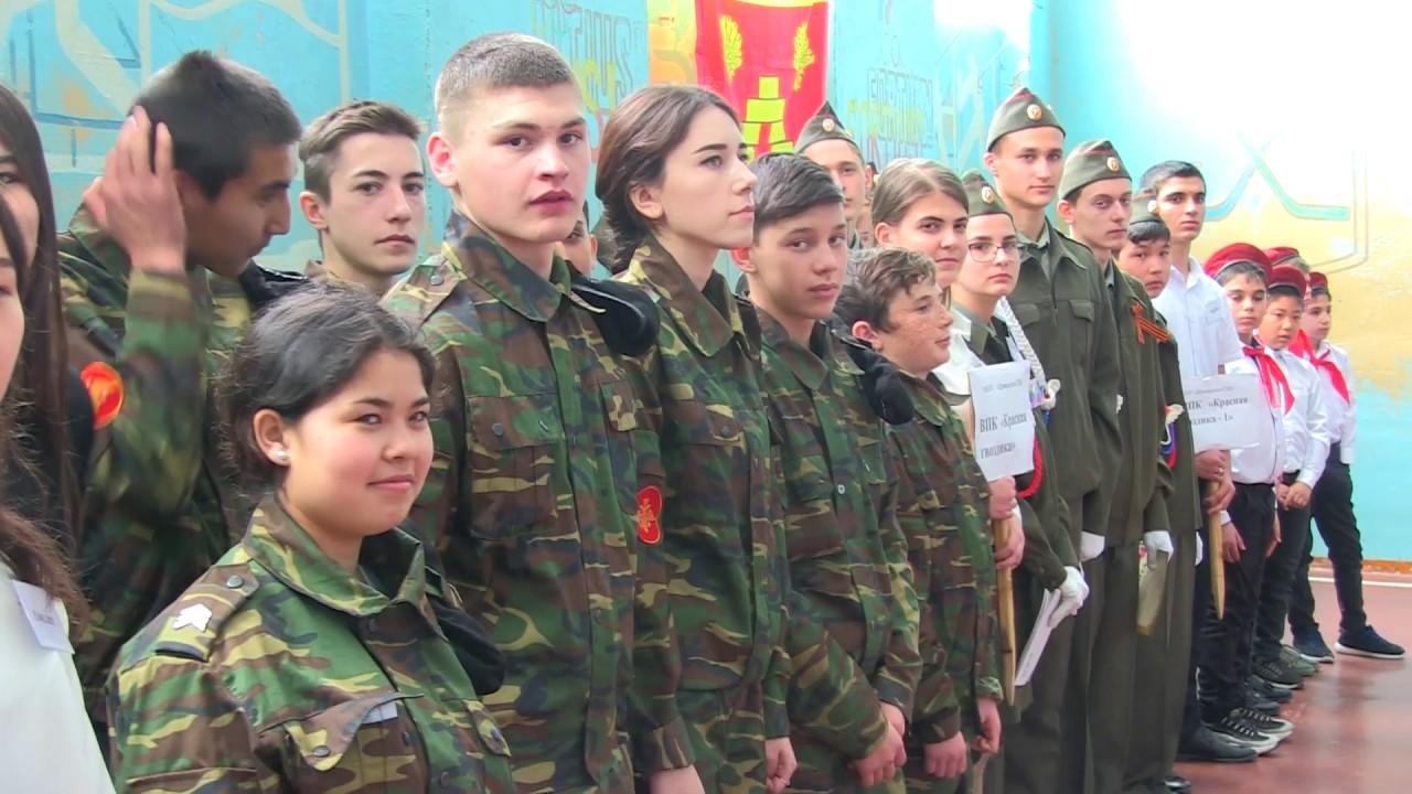 Смотр-конкурс «Служу России!»
