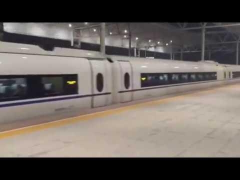 Beijing to Shandong University Jinan 2013