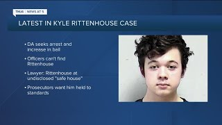 Prosecutors Double-down On Demand For Bond Hike For Kyle Rittenhouse