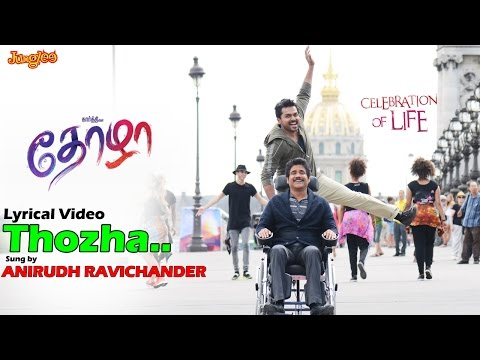 Thozha Title Song Lyrics From Thozha