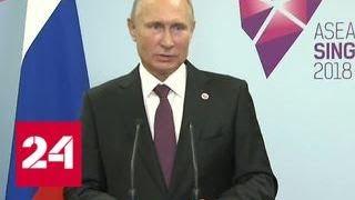 Владимир Путин: любые политические ограничения мешают развитию экономики - Россия 24