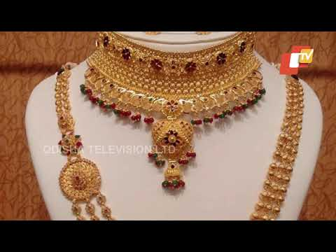 Gold Rate Rises Amid Surge In Covid-19 Cases